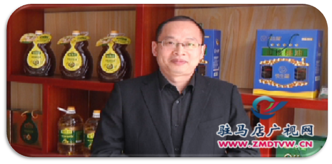 General manager of Yi Feng Oil--- Mr. Shao Liang